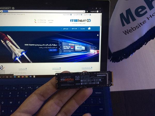 SSD NVMe evo